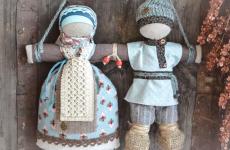 Кукла неразлучники – оберег для семьи и молодоженов