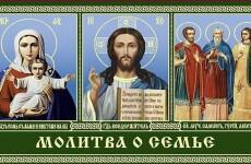 Молитва Семь крестов – неперебиваемый оберег для дома и всей семьи