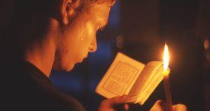 Неперебиваемый обрег от врагов и сорокасильная молитва: это одни из самых сильных заговоров, которые нельзя перебить и они защитят от неудач